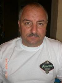 Владимир Бачу, 4 февраля 1961, Владивосток, id61457964