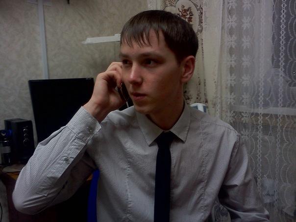 Павел Громов | Красноярск