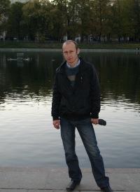 Олег ---------, 9 февраля 1990, Донецк, id101671899