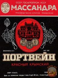 Сергей Карамзин, 27 января 1990, Киев, id108304187