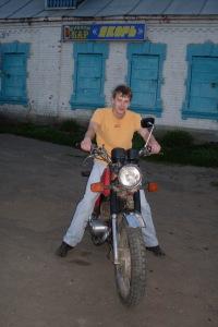 Sergei Gorunov, 26 мая 1988, Арзамас, id127462704