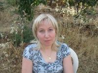 Елена Туфайли, 25 декабря 1965, Москва, id166073719