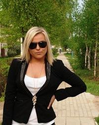 Наталья Темных, 25 февраля 1992, Москва, id114648510