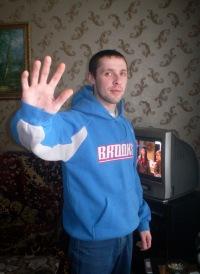 Виталя Кремзель, 4 ноября 1979, Прокопьевск, id134419841