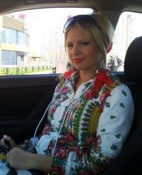 Дарья Швейкина