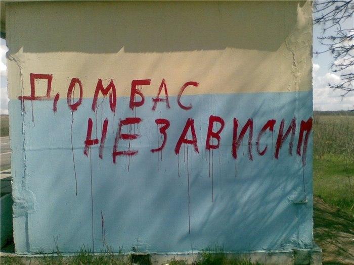 В Донецке продолжаются сепаратистские провокации