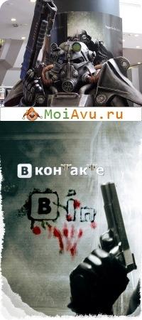 Дима Смирнов, 14 ноября , Волгоград, id106999056