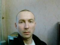Алексей Морозов, 13 августа , Харьков, id112448270