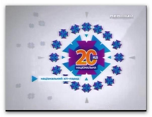 http://cs10605.vkontakte.ru/u94979882/122403670/x_d47e4233.jpg