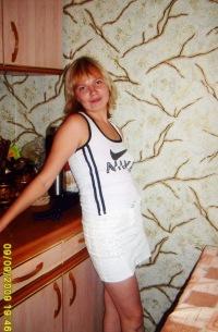 Анна Орлова, 13 декабря , Ставрополь, id103572727