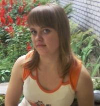 Марина Гиль, 21 мая 1992, Сморгонь, id149266298