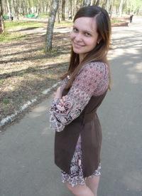 Екатерина Корабельникова, 12 ноября 1987, Тула, id19443520