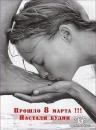 Фото Руслана Ильяшенко №13