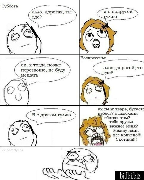 В активном похуе...©²º¹² | ВКонтакте