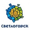 Информационно-туристический центр Светлогорска