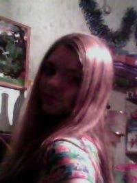 Natasha Baby, 25 декабря , Могилев, id109205152