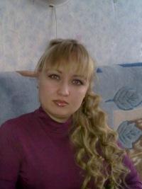 Ирина Антонова, 22 октября 1988, Нижний Тагил, id120407472