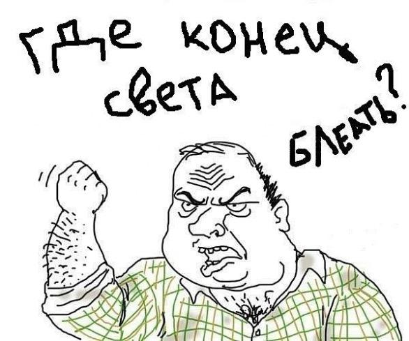 http://cs10607.vkontakte.ru/u22265686/-5/x_93f25993.jpg