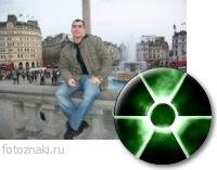 Fero Fero, 15 марта , Киев, id48740841