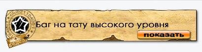 Бот для Тюряги VK`Тюряга v.0.5. VKT-бот by уМА.