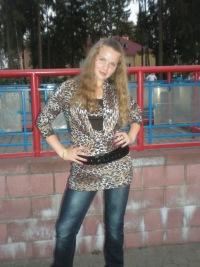Карина Левая, 27 августа 1996, Могилев, id105388563