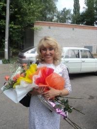 Халима Валеева, Стерлитамак, id110952807