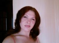 Светлана Лобас, 31 июля 1984, Мариуполь, id119953550