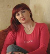 Людмила Зубовская, 27 ноября 1995, Новоград-Волынский, id149889103