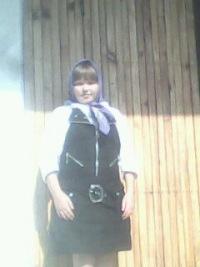 Оленька Иляскина, 23 ноября 1994, Барнаул, id154015619