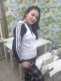 Шаха Дилова, 14 ноября 1987, Москва, id103850495