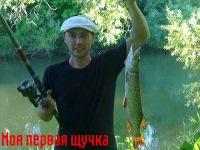 Александр Яковлев, 7 января , Абдулино, id109834392