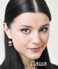 Настя Сергеева, 6 марта 1999, Москва, id127493690