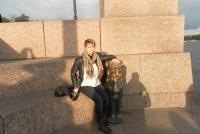 Людмила Фролова, 23 ноября , Арзамас, id164213281