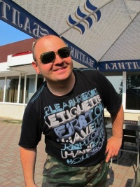 Руслан Тагиев