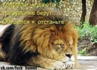 Vadim Demchenko, 23 августа 1981, Харьков, id77840276