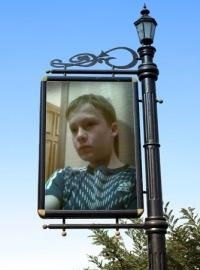 Диман Есипов