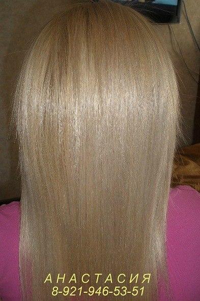 Народные средств для усиления роста волос