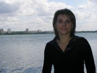 Светлана Воеводкина, 10 июня , Тамбов, id130688837