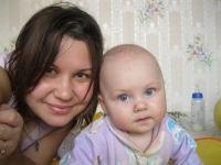Анастасия Бабушкина, Ялуторовск