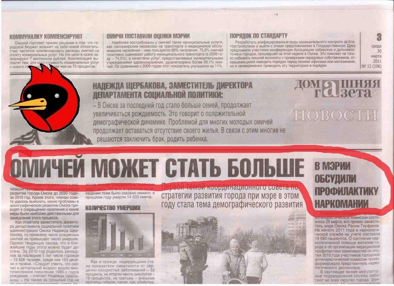 http://cs10610.vkontakte.ru/u5825438/-7/z_255aefaf.jpg