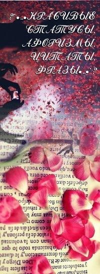 о себе для знакомства в стихах красивые