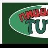 Пицца Тутто