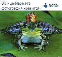 Мама Аленки, 13 ноября , Усть-Большерецк, id101287079