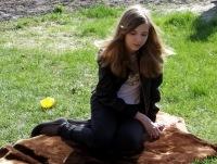 Елизавета Довгаль