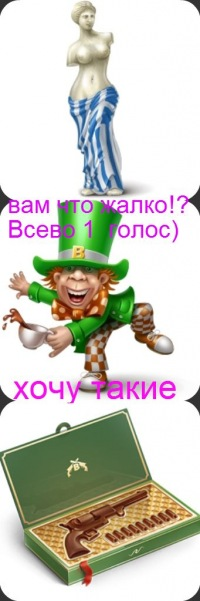 Ева Бушмина, 2 апреля , Киев, id118606529