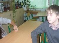 Михаил Азизян, 13 апреля 1989, Москва, id39594211
