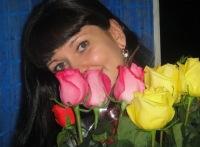 Инна Шайхеева, 19 июня , Владивосток, id53229157