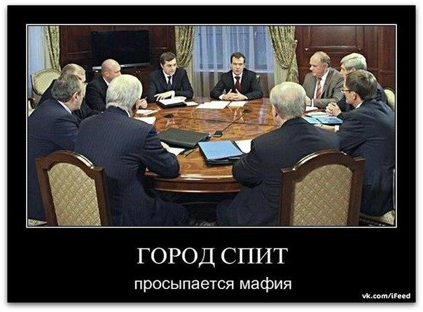 mp3 жириновский скачать: