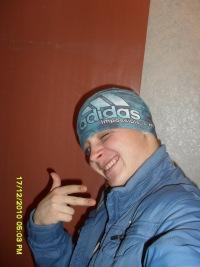 Александр Бочкарев, 3 сентября 1990, Белгород, id123511160