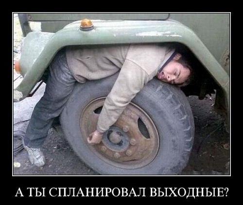 Из-за антиукраинской пропаганды Литва приостановила вещание телеканала РТР-Планета - Цензор.НЕТ 9910